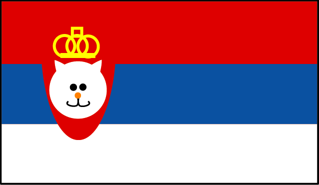Republic of Serbia