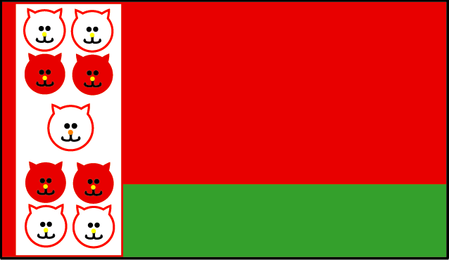 RepublicofBelarus